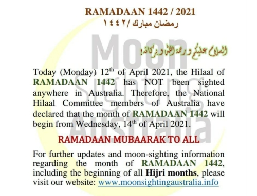 Ramadan Announcement 2021